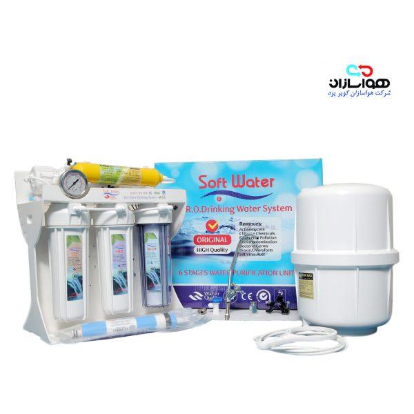 دستگاه تصفیه آب SOFT WATER