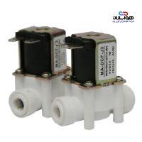شیر برقی دستگاه تصفیه کننده آب مدل MA-DCF-J3
